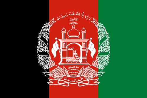 Download free vector flags of Afghanistan at VectorFlags.com