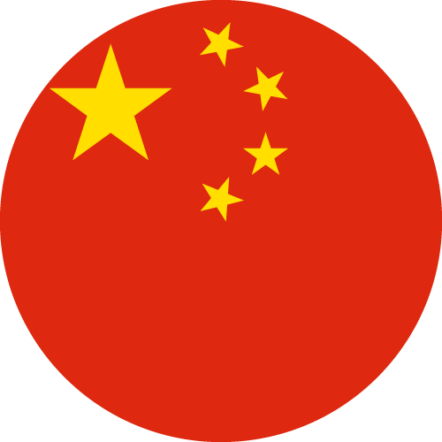 Download free vector flags of China at VectorFlags.com