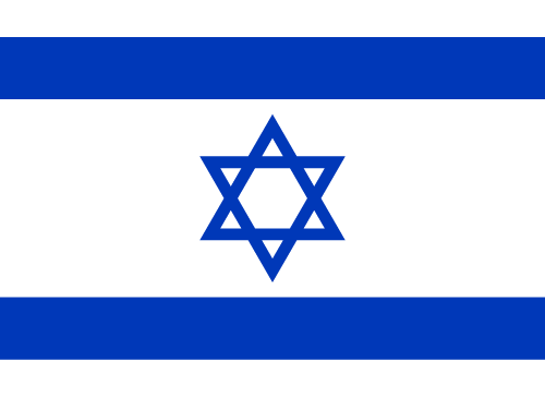 Download free vector flags of Israel at VectorFlags.com