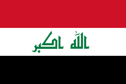 Download free vector flags of Iraq at VectorFlags.com