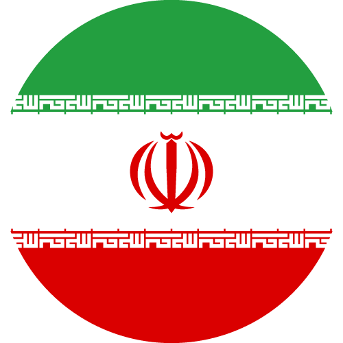Download free vector flags of Iran at VectorFlags.com