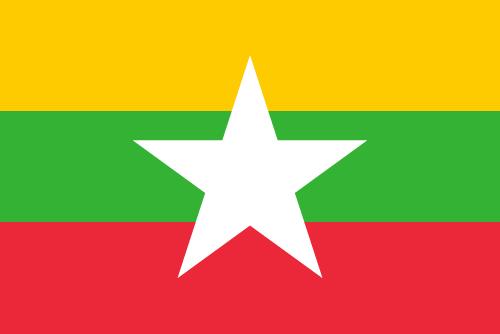 Download free vector flags of Myanmar at VectorFlags.com