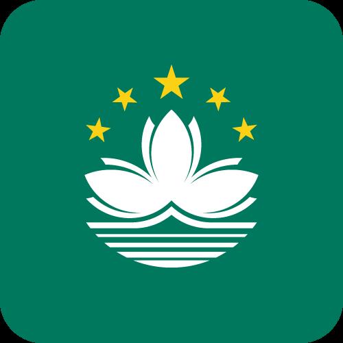 Vector Country Flag of Macau - Button | Vector World Flags