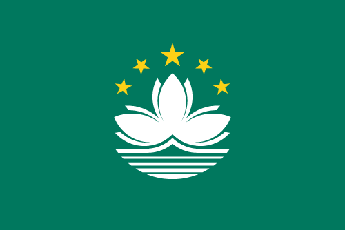 Download free vector flags of Macau at VectorFlags.com