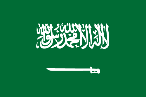 Download free vector flags of Saudi Arabia at VectorFlags.com