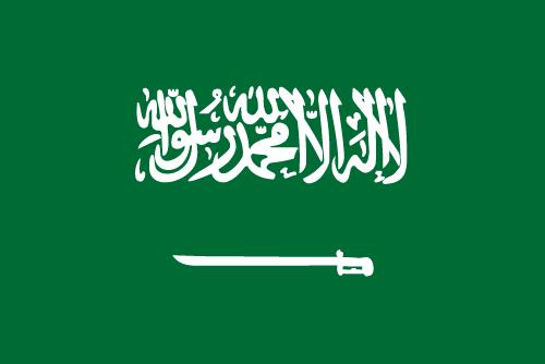 Download free vector flags of Saudi Arabia at VectorFlags.com