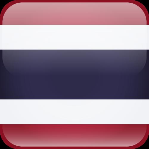 Thailand - Cube