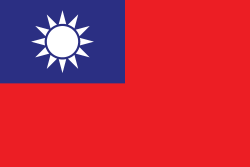 Download free vector flags of Taiwan at VectorFlags.com